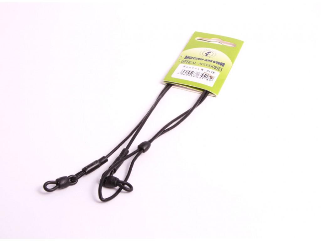 Шнурок для очков 044 N Black pvc leather