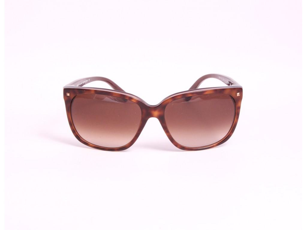 Женские солнцезащитные очки PREGO 48507-00 Прего